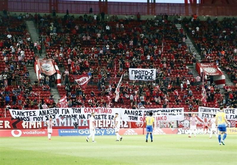 فوتبال دنیا ، جریمه سنگین المپیاکوس یونان از سوی یوفا
