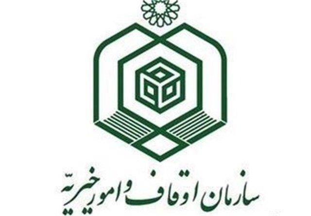 دانشگاه رضوی مشهد به مناسبت هفته پژوهش برگزار کرد: اولین نشست تازه های وقف با محوریت امکان ناپذیری وقف پول و راهکارهای آن