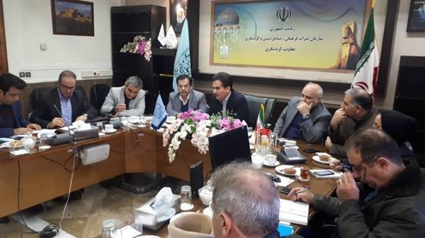 نشست مدیران کل بازرسی دستگاه های عضو ستاد مرکزی هماهنگی خدمات سفر برگزار گردید