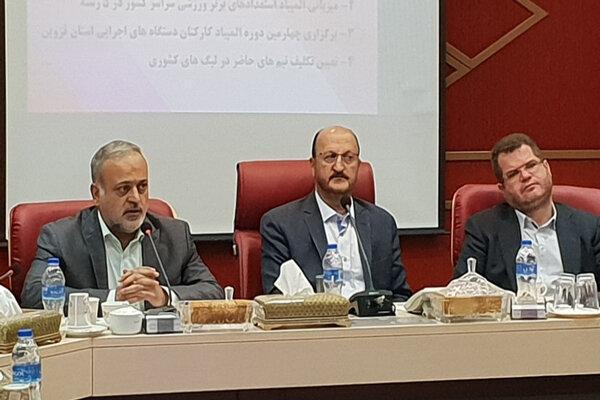 توسعه فعالیت های ورزشی در روستاهای استان قزوین جدی گرفته شود