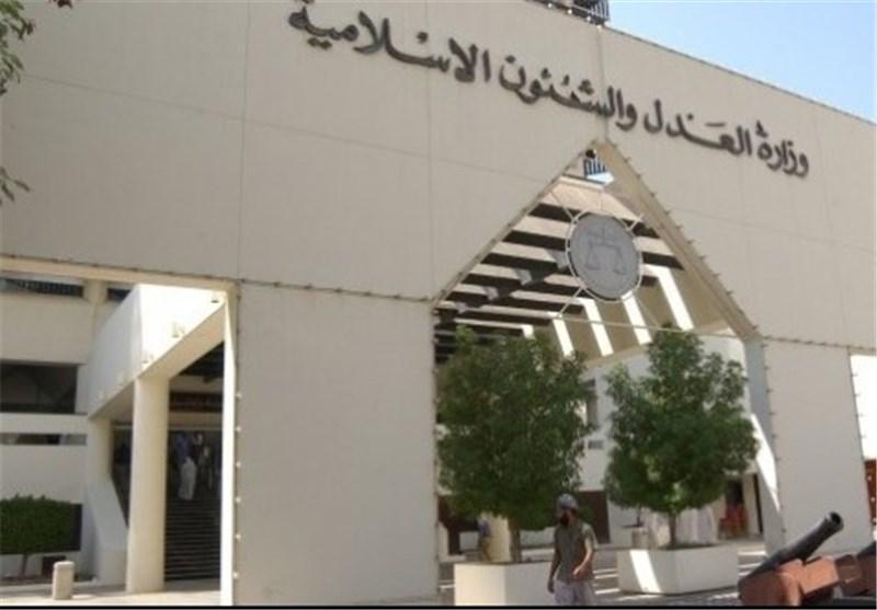 نظام قضایی بحرین-1 ، قانون تروریسم، ابزاری برای محاکمه های غیرقانونی معترضان