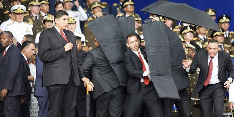 خنثی سازی چندین طرح کلمبیا و آمریکا برای ترور مادورو