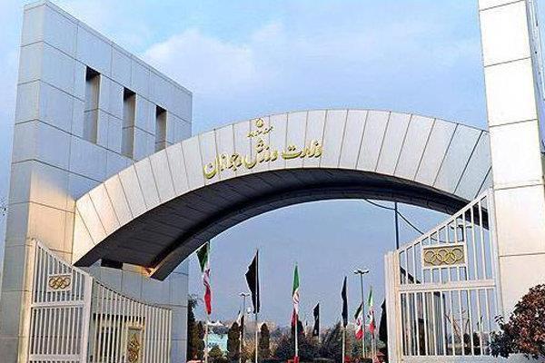 خواب زمستانی حراست وزارت ورزش در سایه فرصت طلبی رسانه های معاند