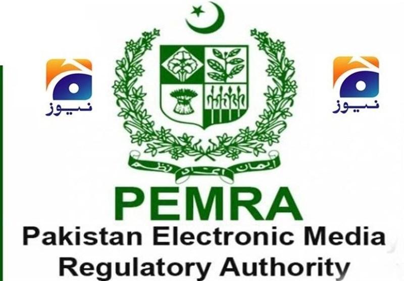 هشدار جریمه و تعلیق شبکه تلوزیونی مشهور پاکستان
