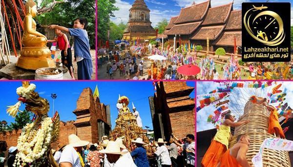 تور تایلند ، جشن آب تایلند