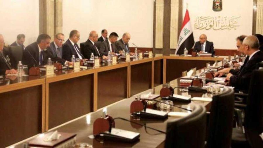 دولت عراق از دومین بسته پیشنهادی خود رونمایی کرد