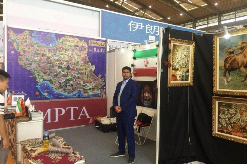 شروع به کار نمایشگاه اکسپو گردشگری چین