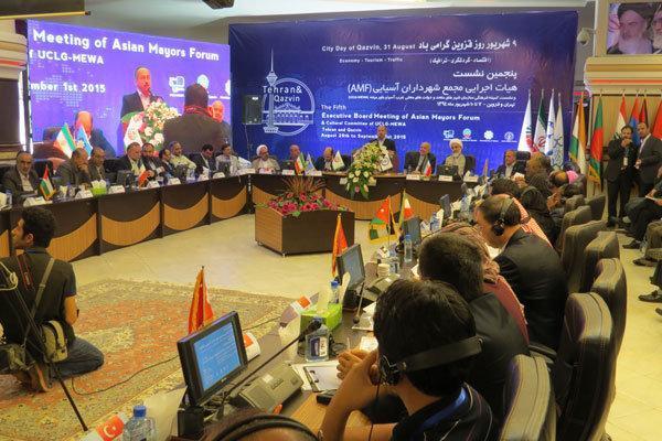 نشست هیئت اجرایی شهرداران آسیایی در قزوین شروع به کار کرد