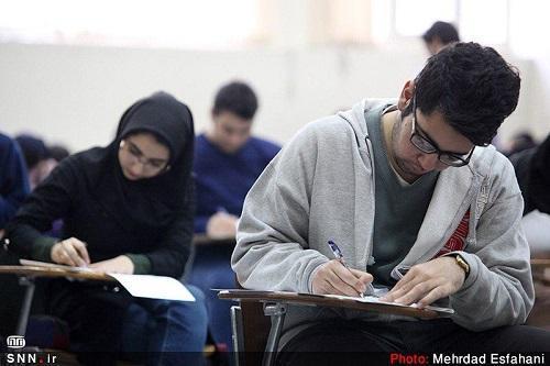 تاریخ جدید برگزاری امتحانات لغو شده دانشگاه پیغام نور هرمزگان اعلام شد