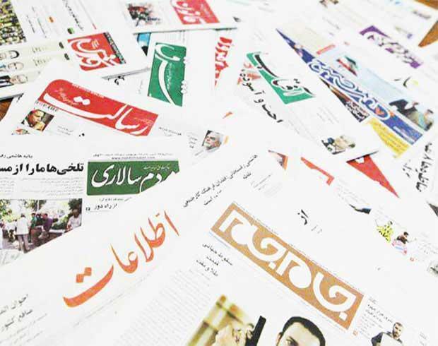 بازار ملک روی خط مطبوعات
