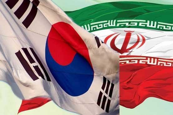 وزارت خارجه ایران: به کره جنوبی نروید