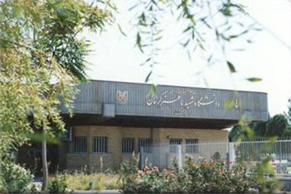 تشکیل کارگروه اتاق بازرگانی در دانشگاه شهید باهنر