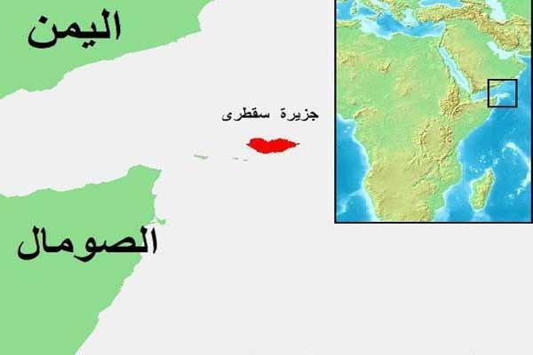 3 گردان نظامی در سقطرا علیه دولت دست نشانده سعودی در یمن شوریدند