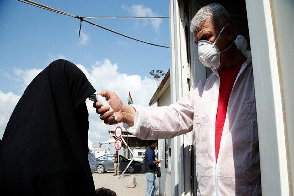 ثبت 4 مورد جدید ابتلا به کرونا در عراق، آمار مبتلایان 79 نفر