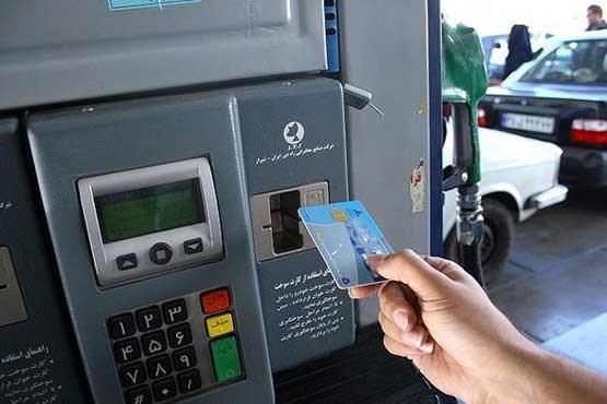 تخصیص سهمیه 60 لیتری بنزین برای سفرهای تابستانی