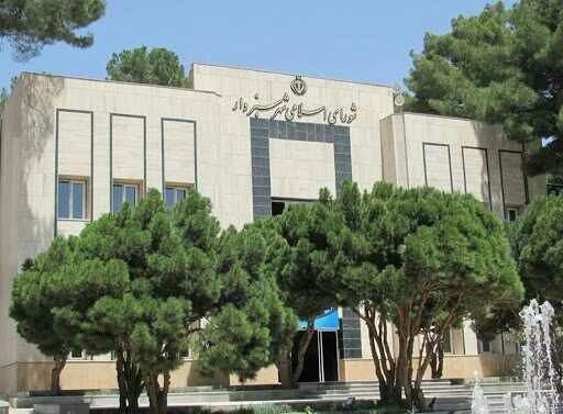 اقدام به آتش زدن یک لایحه در نشست علنی شورای اسلامی شهر سبزوار