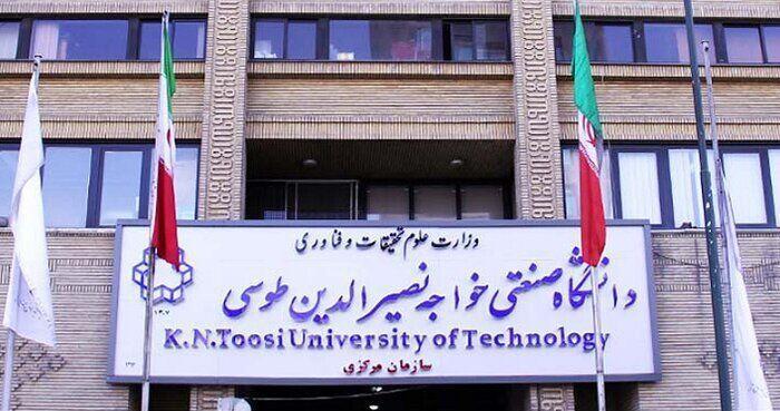 امتحانات خاتمه ترم دانشجویان دانشگاه خواجه نصیر غیرحضوری برگزار می گردد