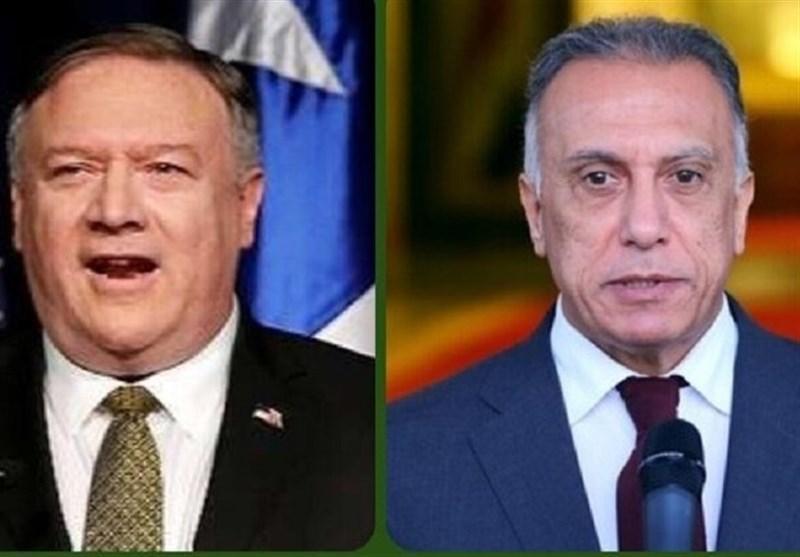 گفت وگوی پامپئو و الکاظمی درباره مذاکرات راهبردی عراق و آمریکا