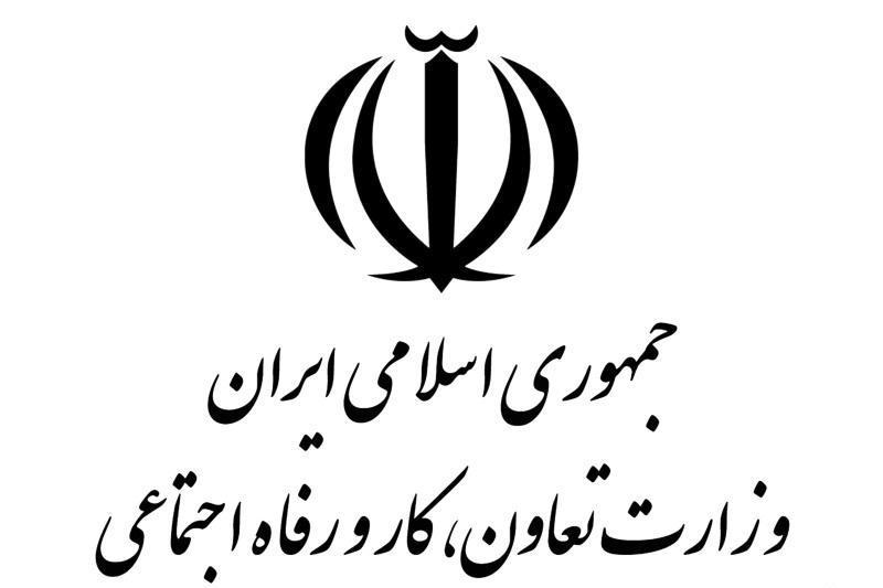 شمس: فولاد اکسین و لوله سازی اهواز دیوار تحریم های ظالمانه را فرو ریختند، تشکر وزیر کار