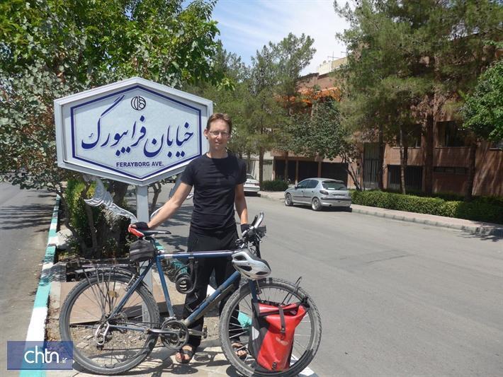 اجرای طرح شهروند دیپلمات در راستای توسعه گردشگری اصفهان