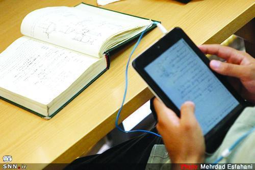 مصاحبه مجازی آزمون دکتری سال 99 دانشگاه ایلام از 16 مهرماه برگزار می گردد