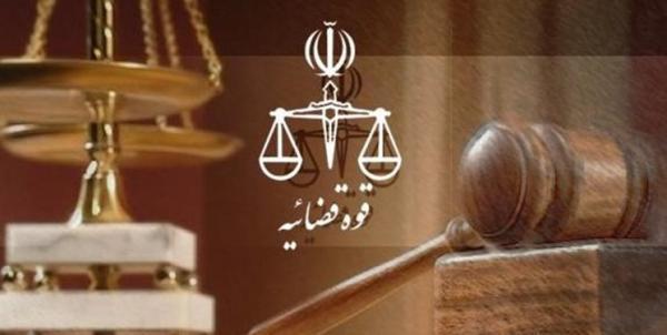 قوه قضائیه مجاز به فروش اموال منقول و غیرمنقول مازاد خود شد خبرنگاران