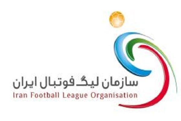 حضور مدیرعامل پیشین پرسپولیس در کارگروه جدید سازمان لیگ فوتبال