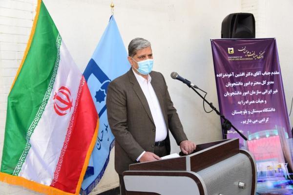 خبرنگاران اداره امور کنسولی دانشگاه های سیستان و بلوچستان افتتاح شد