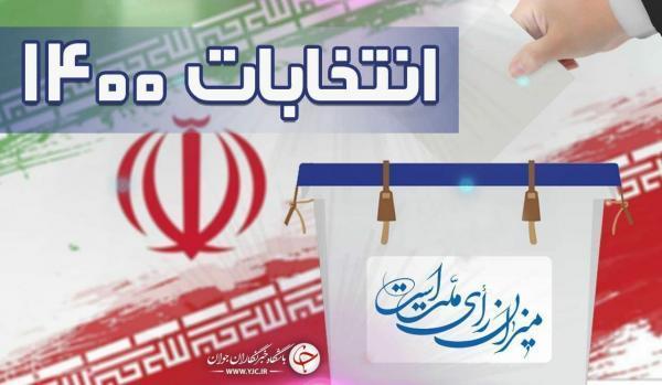 6510 داوطلب حضور در انتخابات شوراهای روستا در فارس