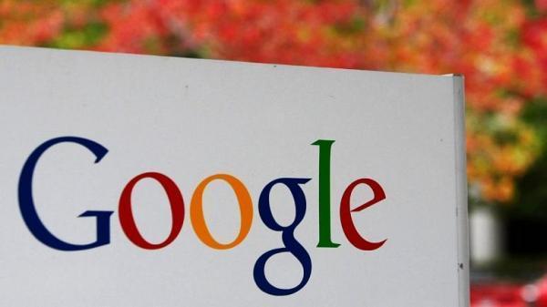 گوگل 100 میلیون یورو جریمه شد