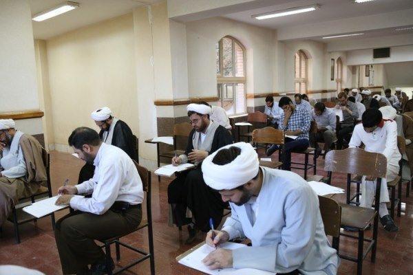 آزمون جامع دکتری دانشگاه معارف مهر 1400 برگزار می گردد