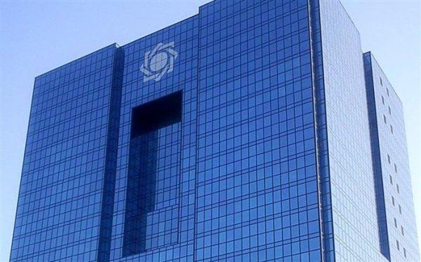 160 میلیارد تراکنش بانکی در سامانه های بانک مرکزی ثبت شد