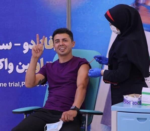 یک استقلالی واکسن ایرانی کرونا زد