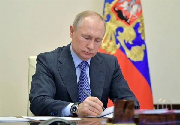 اولویت های در نظر گرفته شده در نسخه نو راه چاره امنیت ملی روسیه